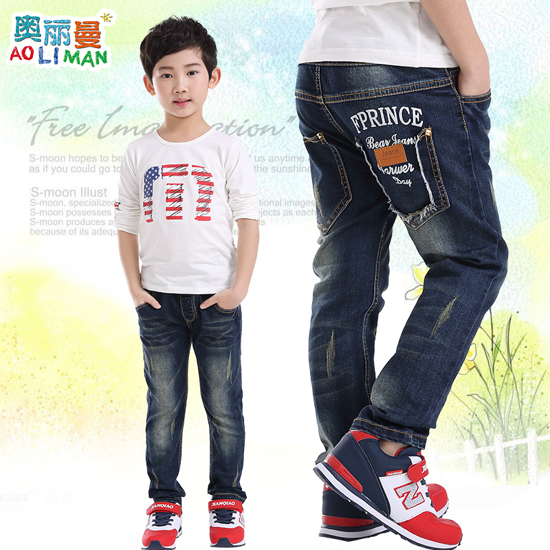 Kids boys jeans autumn 2016 zhongshan university children's casual jeans long pants korean version of spring and autumn paragraph boys