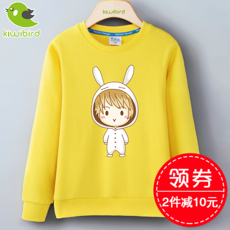 Kids korean boy sports sweater spring and autumn leisure wild thin section thirteen years old big virgin boy sweaters