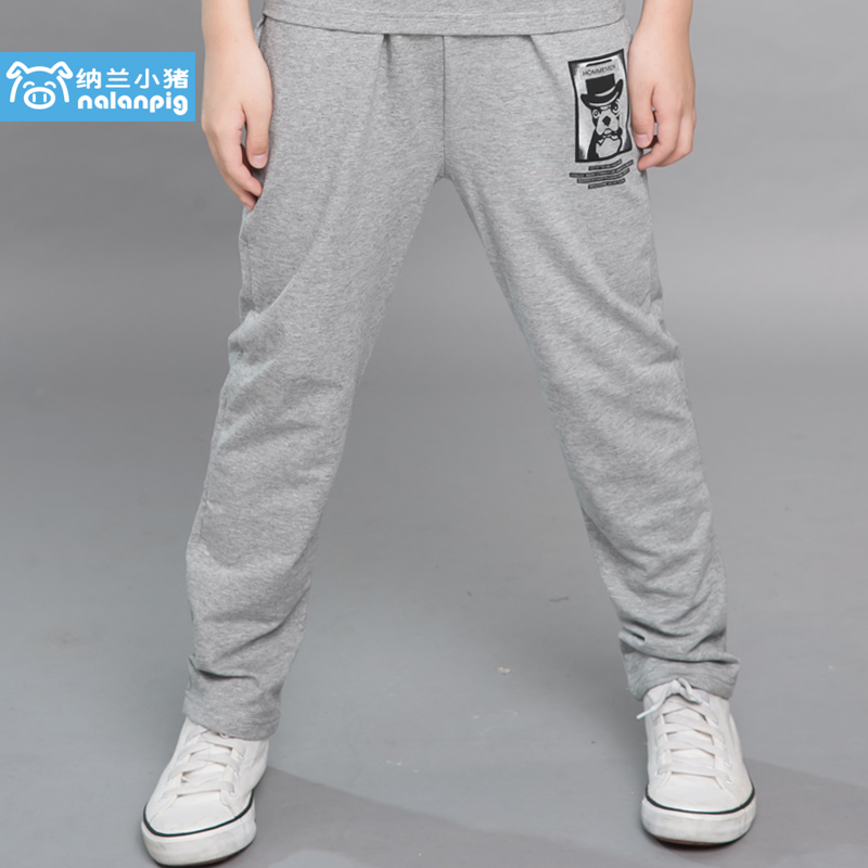 Kids pants spring and autumn autumn big virgin boys sports pants boys trousers children casual pants