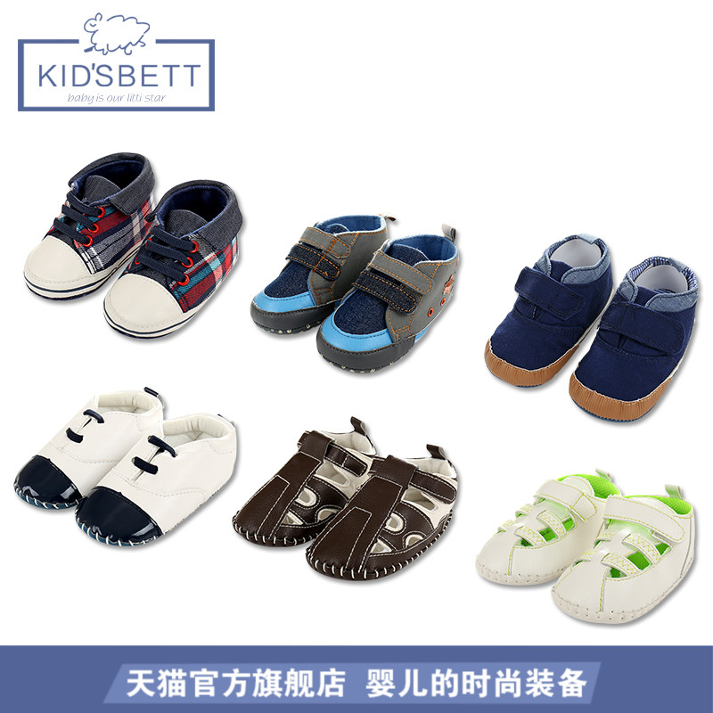 Kidsbett 0-1-year-old baby shoes spring and summer male and female baby toddler shoes soft soled baby shoes newborn shoes