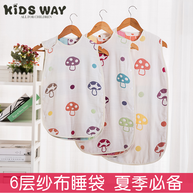 Kidsway baby sleeping baby sleeping bag mushroom gauze sleeping bag sleeping bag spring and summer thin models of child anti tipi