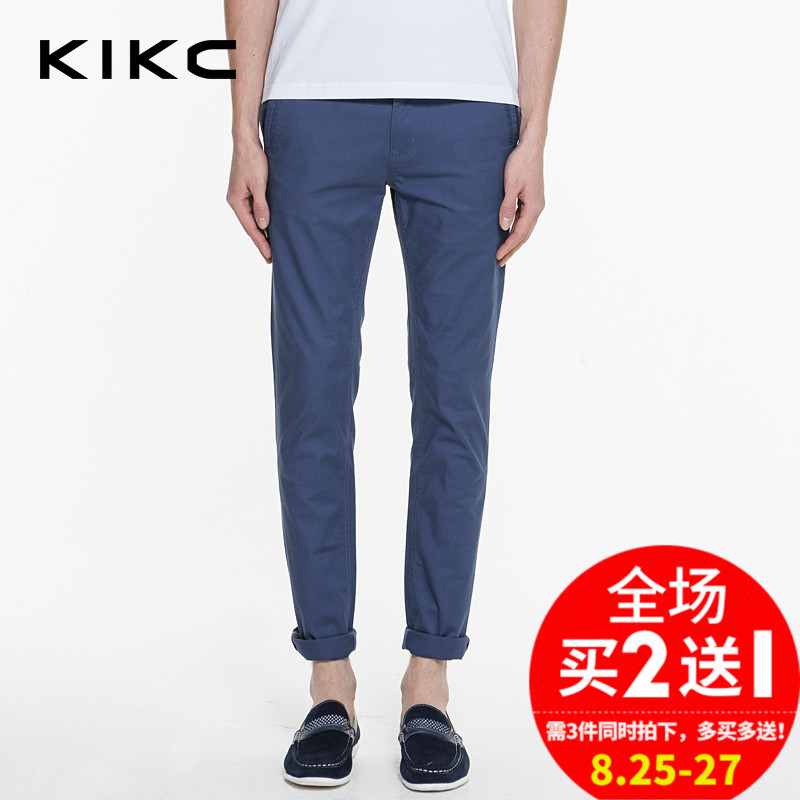 Kikc2016 summer men's new men's european and american minimalist solid color low waist casual pants feet slim trousers