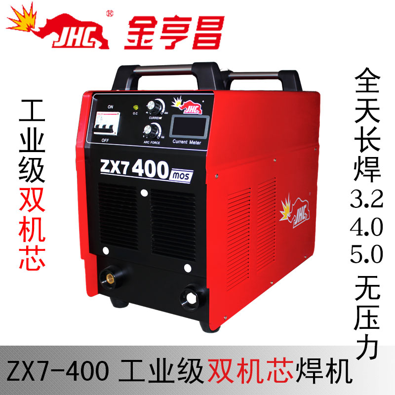 Kim hyung chang zx7-400 three-phase portable industrial type dual inverter dc manual arc welding machine to send parts