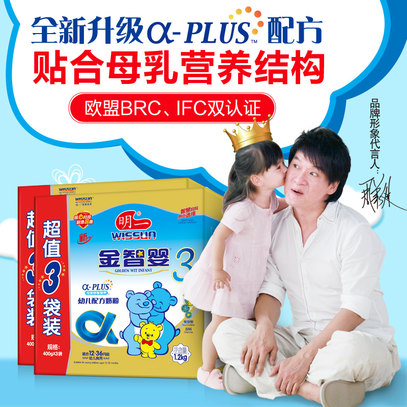 Kim ji infant out of a milk a segment of infant milk powder 3 three paragraphs infant formula milk powder milk powder 1200g * 2 Boxed