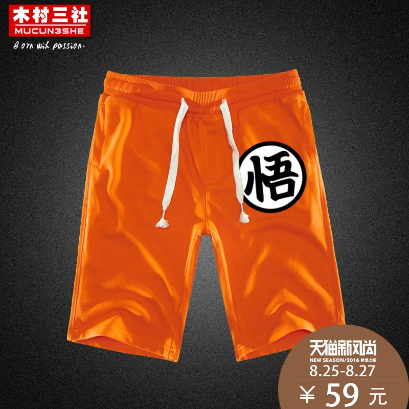 Kimura sansha dragon ball monkey gohan turtle fairy circles king casual shorts pants five pants beach lovers