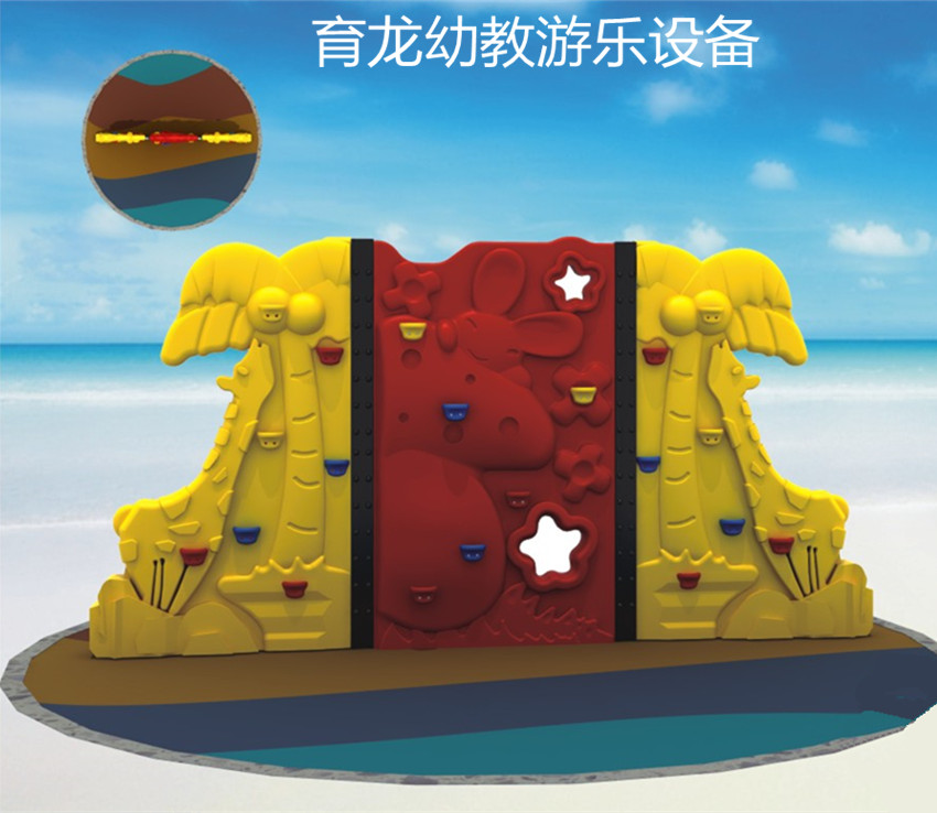 Kindergarten children plastic combination of large and medium-sized climbing rock climbing wall climbing wall climbing frame climbing frame outdoor plastic drill holes