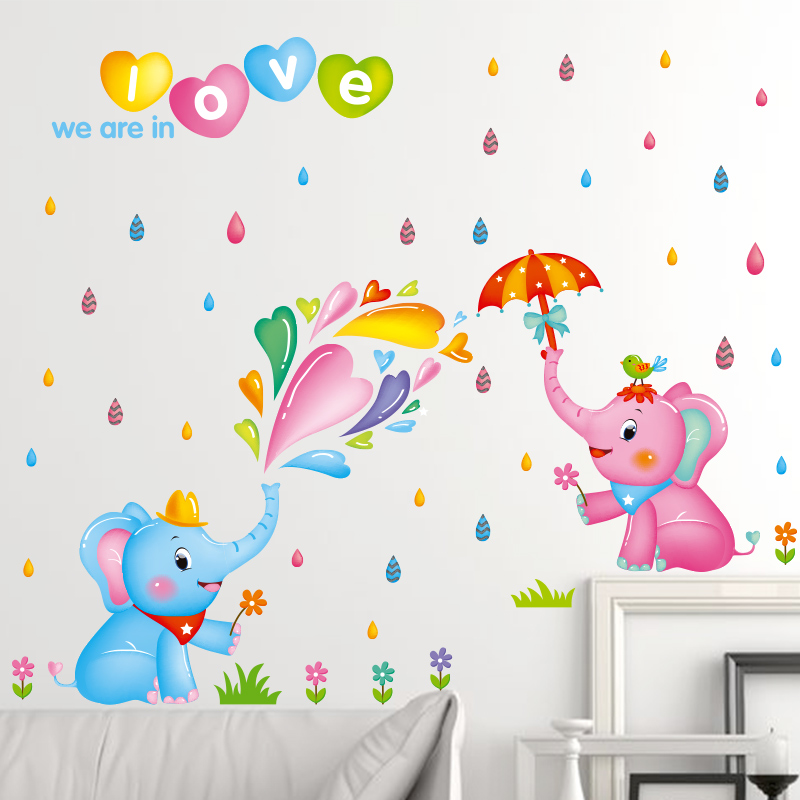 Get Quotations Kindergarten Classroom Wall Sticker Stickers Childrens Room Bedroom Bedside Decorative Color Cartoon Cute Baby Elephant