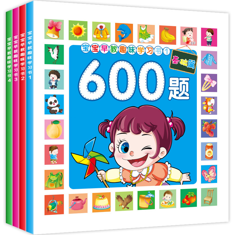 Kindergarten preschool 600 words 2-3-4-5-6-7-year-old baby picture flashcards early childhood literacy enlightenment books children