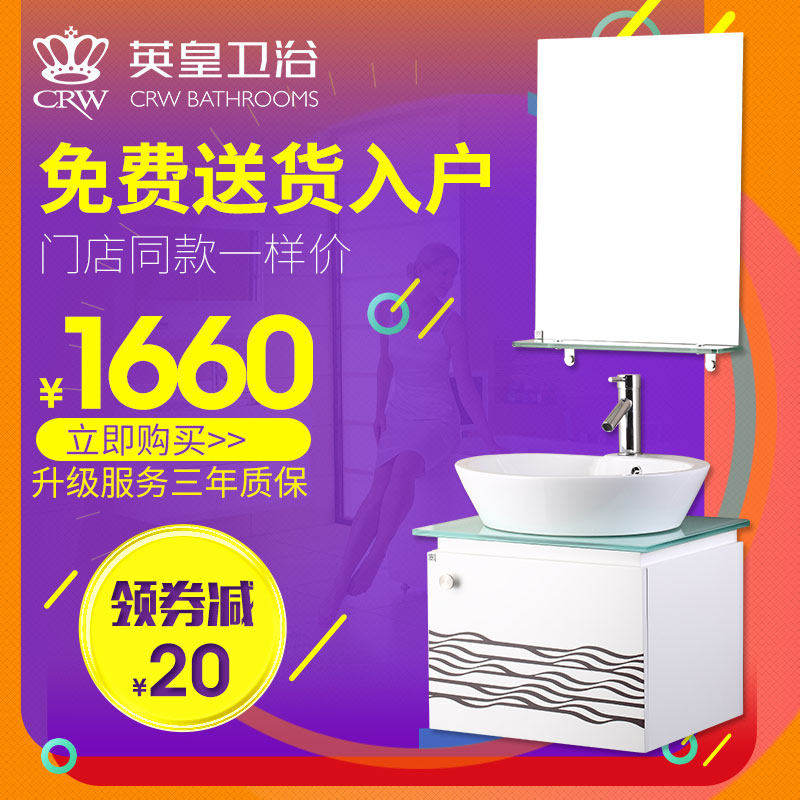King bathroom modern minimalist bathroom cabinet bathroom cabinet handwashing basin bathroom cabinet combination of export of small bathroom cabinet bathroom cabinet 9819