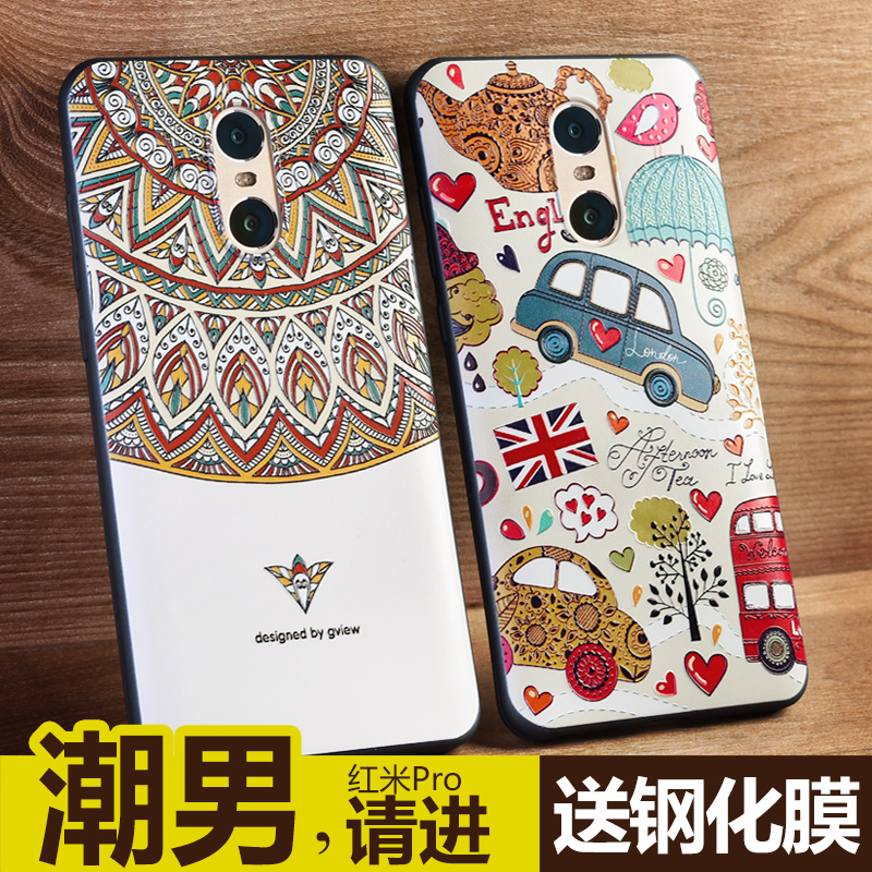 King for the pro mobile phone shell silicone protective sleeve red rice millet matte female models por influx of men cartoon shell drop resistance
