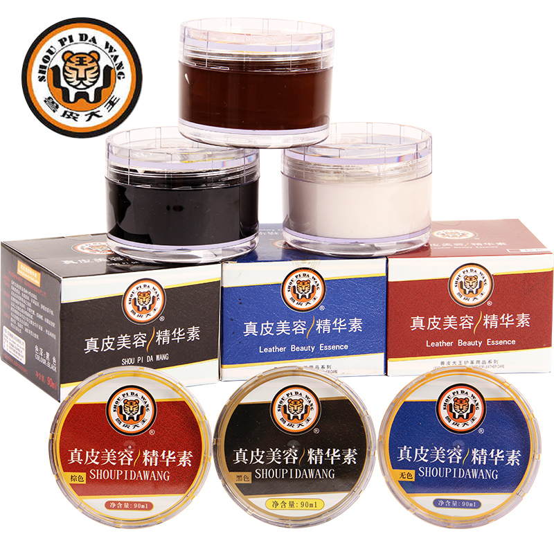 King skins leather beauty cream leather shoe polish beauty care and maintenance of oil leather bag leather sofa leather care cream