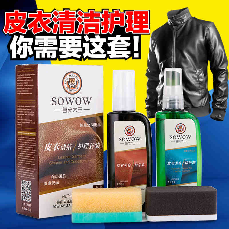 King skins leather care and maintenance of oil colorless shoe polish black leather care and cleaning agent leather leather care solution for security and support