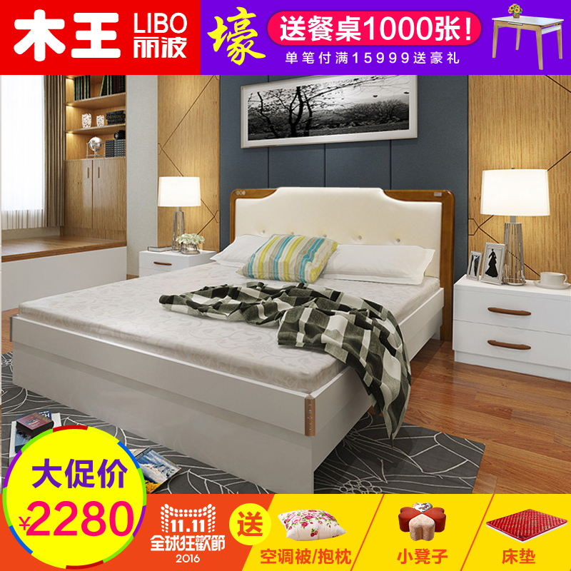 King wood furniture modern minimalist plate bed double bed 1.51.8 m high box bed storage bed pneumatic gas presses