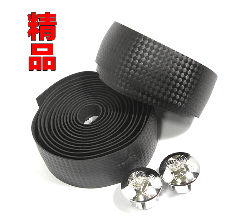Kingsir highway road bike handlebar tape tie handlebar strap slip with the quality of the tape