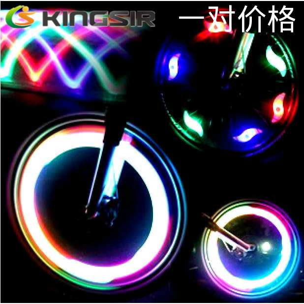 Kingsir riding equipment bicycle spoke lights wire lights willow hot wheels bike lights mountain bike lights bicycle accessories