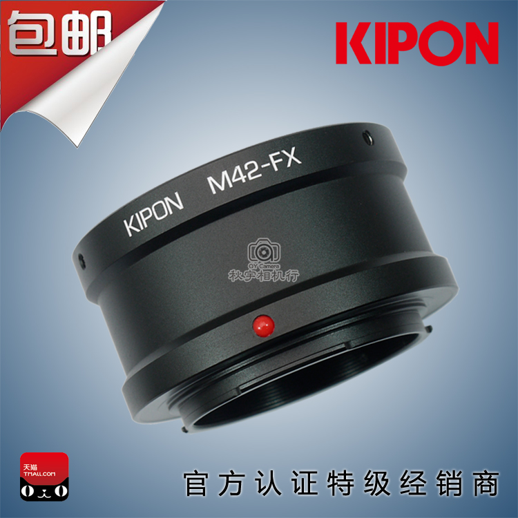 Kipon m42-fx m42 screw mount lens adapter ring turn fuji Xpro2/x-t1 single micro ring