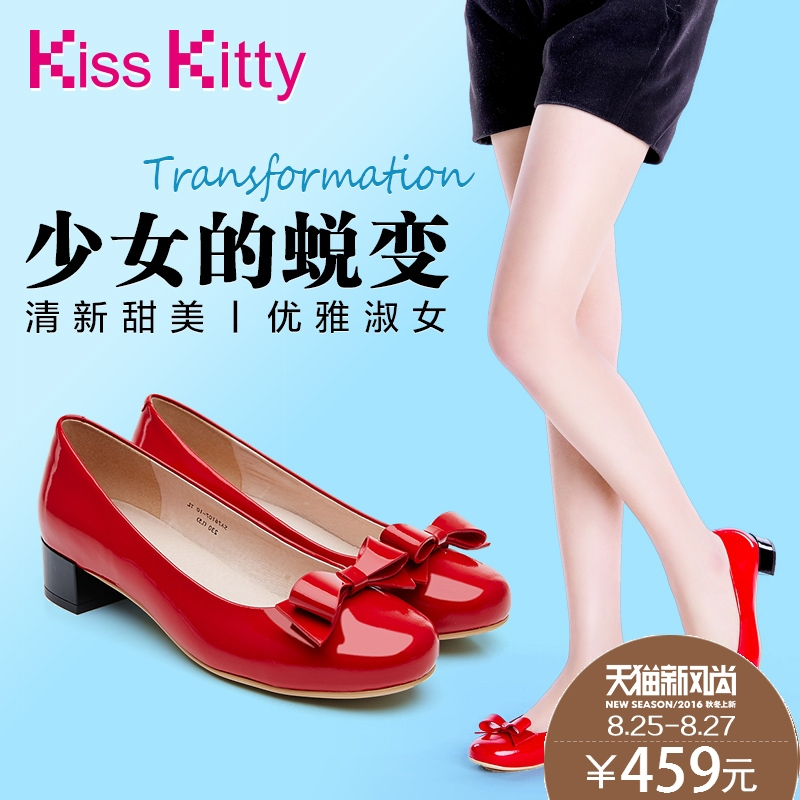 Kiss kitty counter 2016 spring new sweet bow bow heels wedding shoes single shoes women