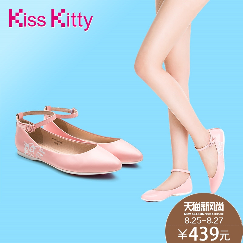 Kiss kitty counter sheepskin shoes women shoes 2016 spring new sweet comfort
