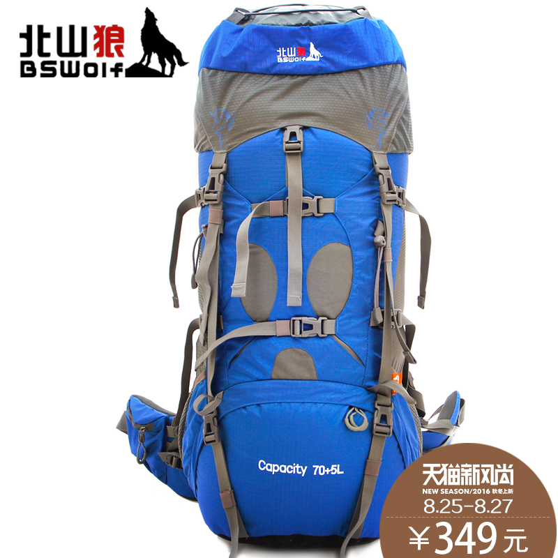 Kitayama wolf outdoor mountaineering bag shoulder bag men and women travel travel bag large capacity backpack 75l camping