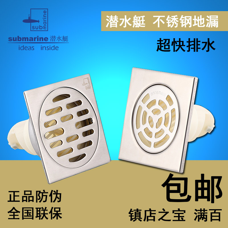 Kitchen and bathroom floor drain stainless steel submarine floor drain back to taste pest control deodorant anti gf50-10
