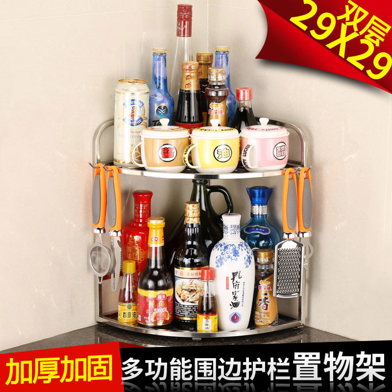 Kitchen supplies storage rack wall shelves seasoning seasoning rack stainless steel kitchen shelving tripod multilayer