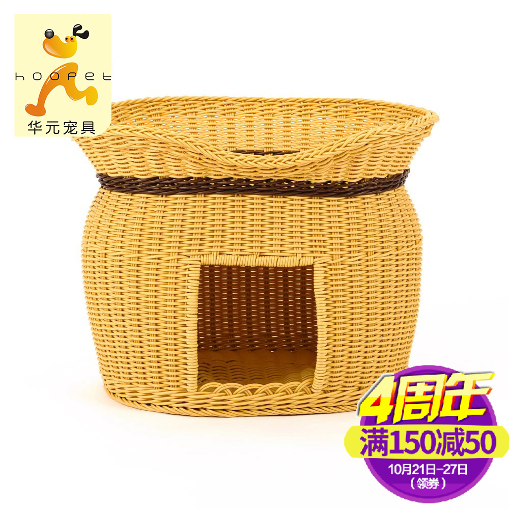 Kitty cat with the top nest rattan summer cool breathable double cat litter cat house cat house cat bed dog kennel pet nest