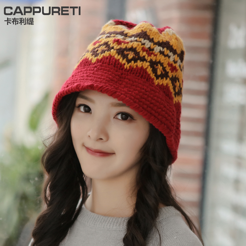 4ba681e2a China Hand Knitted Hat, China Hand Knitted Hat Shopping Guide at ...
