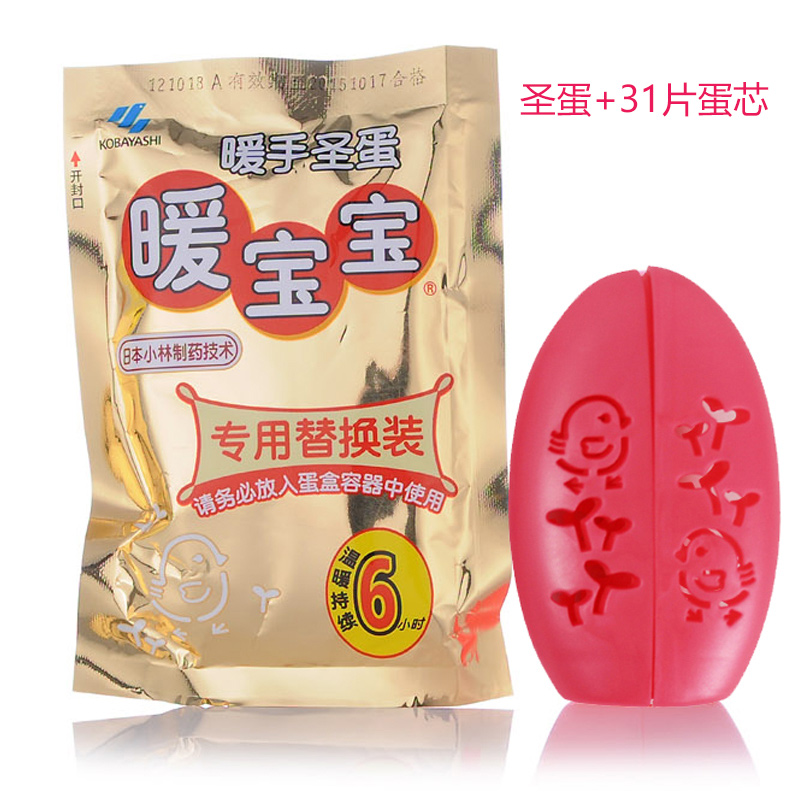 Kobayashi warm baby warm winter hot hand po mini hand warmer warmer st. eggs plus egg replacement core 31 tablets hot posts