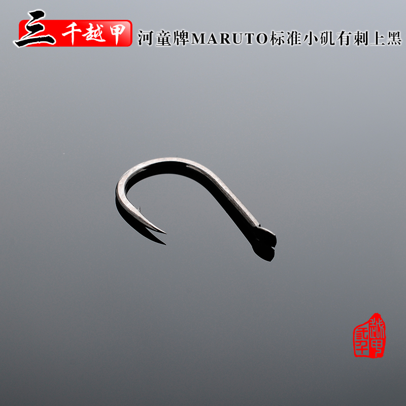Koiso barbed hooks imported from japan dohi rich kappa brand hook on black carp fishing hook kit koiso hook
