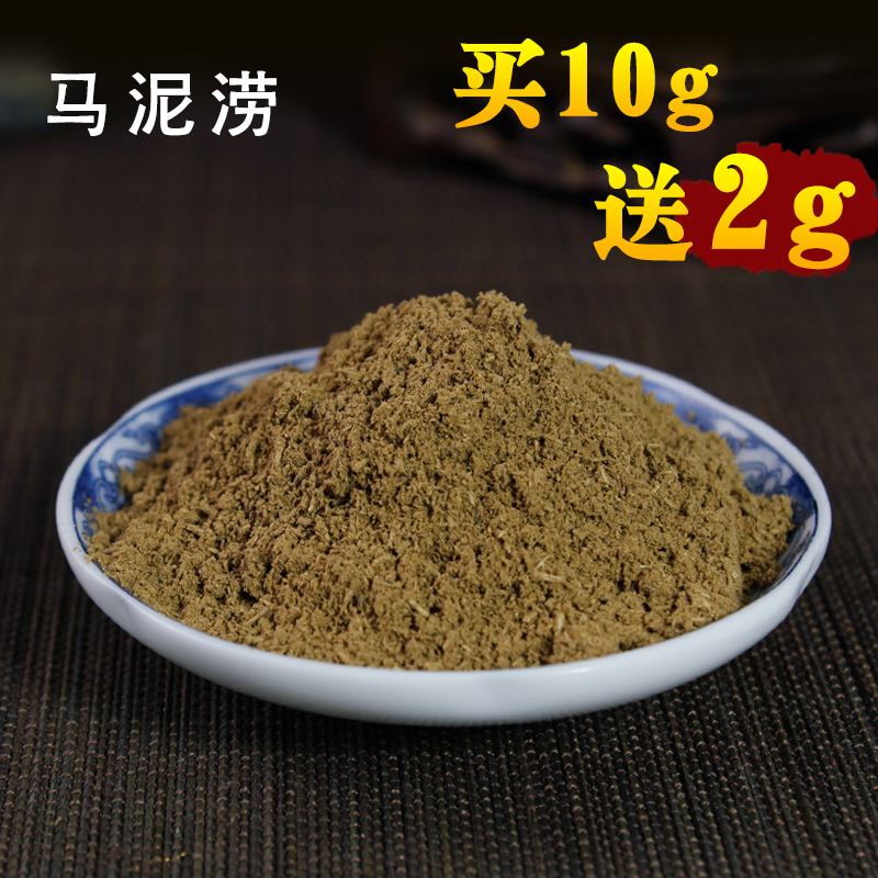 Kok hin rafters authentic horse mud floods incense powder natural incense powder incense incense incense fragrance tinto electronic censer Incense