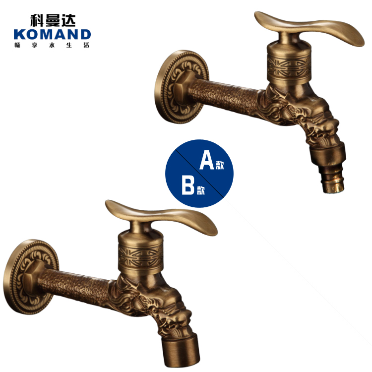 China Faucets Bathroom, China Faucets Bathroom Shopping Guide at ...