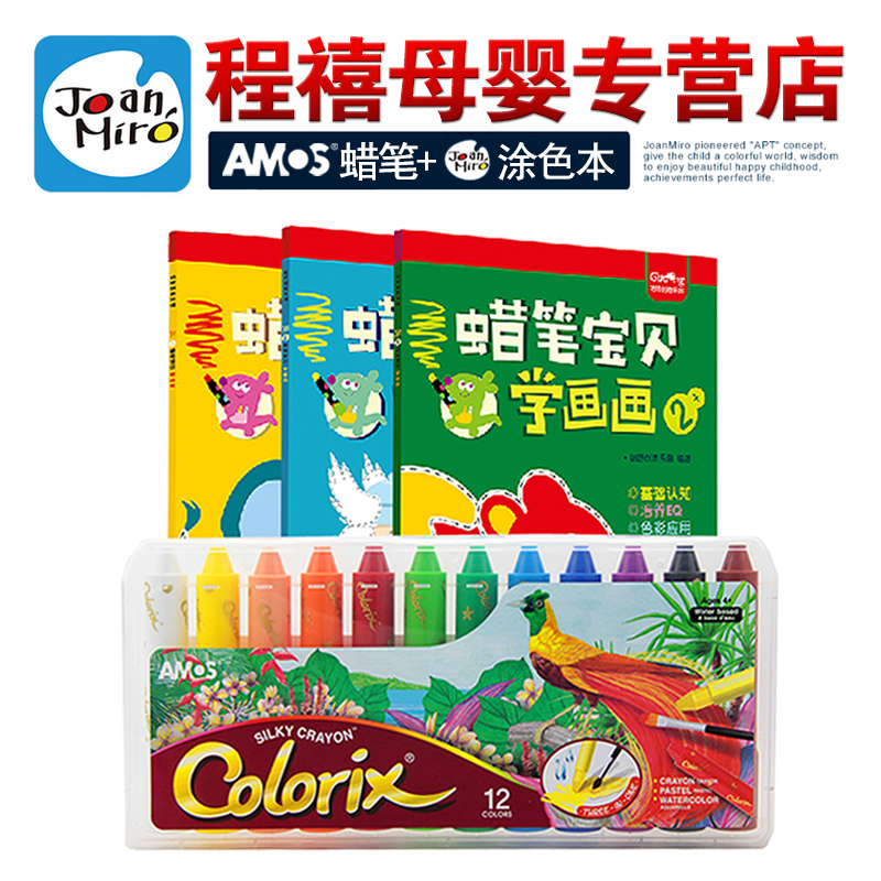China Coloring Books Crayons, China Coloring Books Crayons Shopping ...