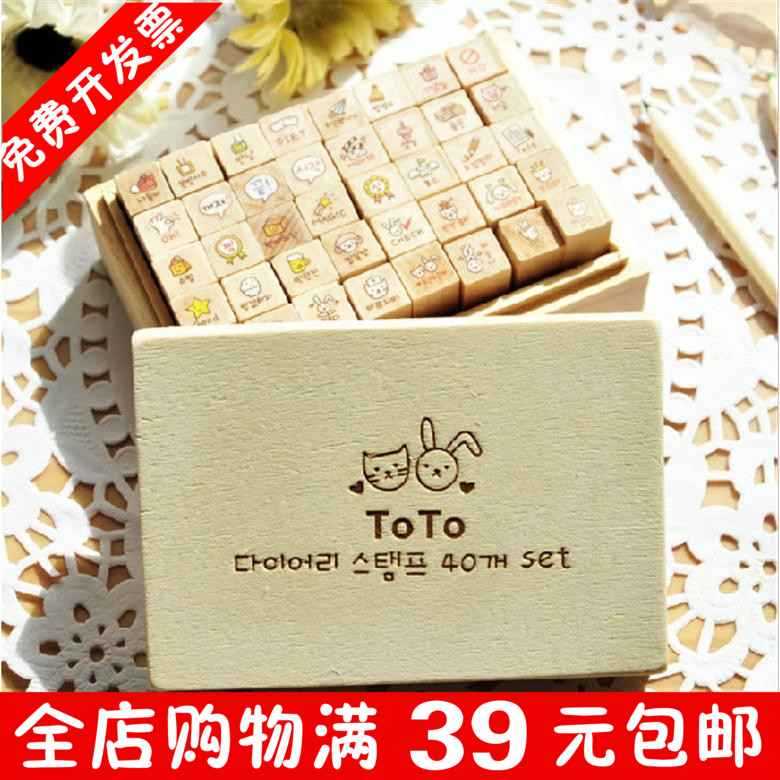 Korea stationery toto cute bunny wooden stamp cartoon rabbit girl personality diy diary seal 40