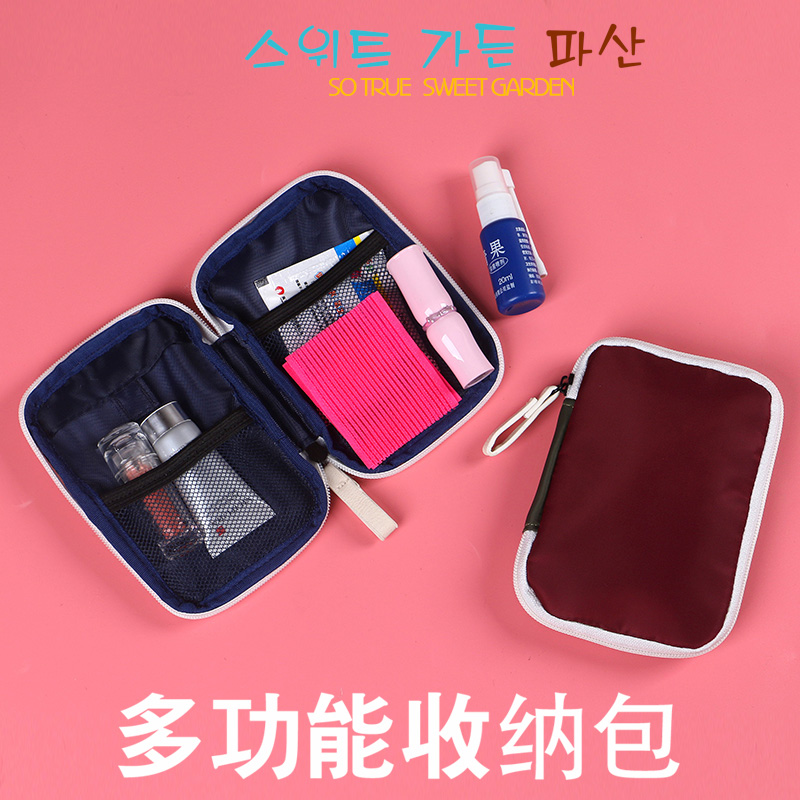 Korea travel digital storage bag small portable multifunction storage bag finishing with the body kits passport package