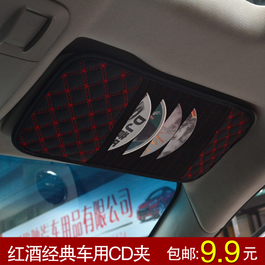 Korea wine car cd visor clip cd sets multifunctional sun visor clip car cd bag cd