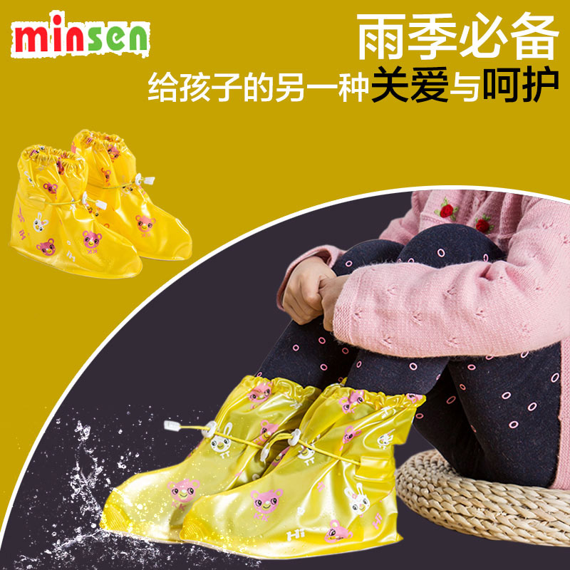 Korean fashion children's portable shoe shoe shoes slip waterproof rain boots rain boots children's rain shoes high to help children