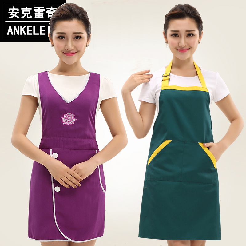 Korean fashion for men and women home kitchen apron restaurant service staff uniforms aprons aprons custom logo advertising