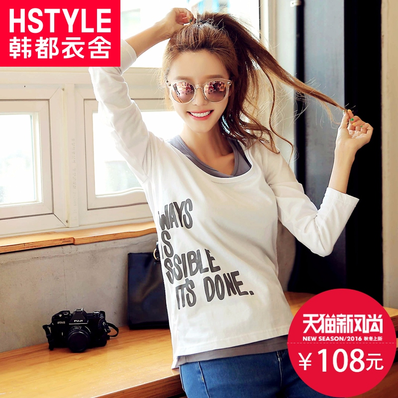 Korean homes have clothes 2016 autumn new korean autumn new loose hooded piece women's long sleeve t-shirt t