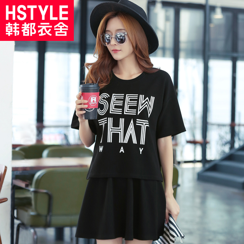 Korean homes have clothes 2016 summer new korean skirt piece leisure suit female loose t-shirt korean version of the letter