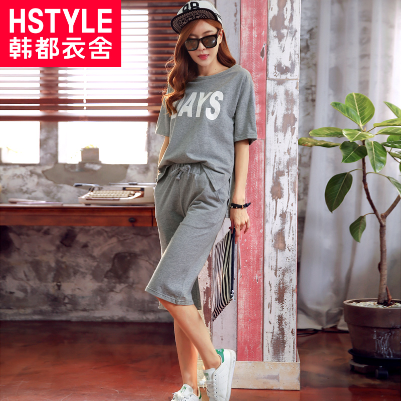 Korean homes have clothes 2016 summer new korean women letters printed casual sports suit DT5357 dry