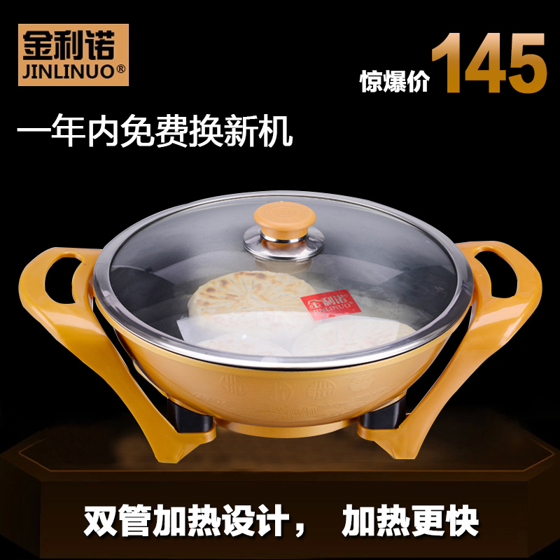 Korean multifunction electric pan cooker cookers electric nonstick skillet household electric cookers nonstick skillet students cooker pot Genuine authentic