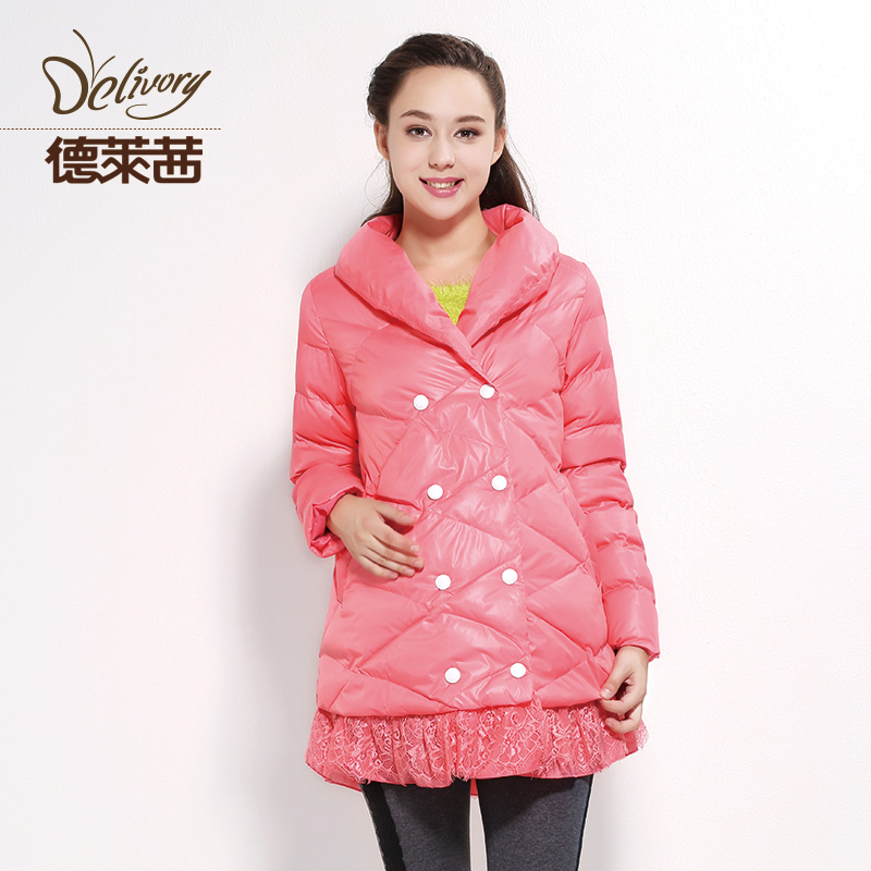 Korean pregnant women maternity winter coat jacket pregnant women cotton loose big yards pregnant women winter models plus thick cotton jacket and long sections