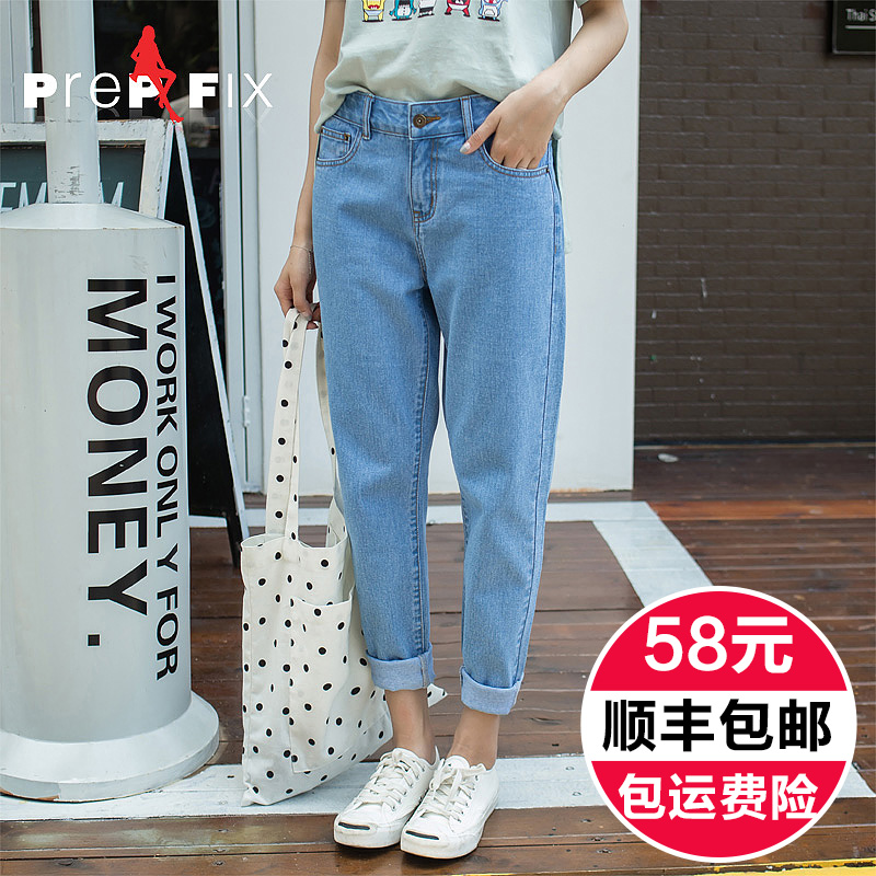 Korean version of prep & fix bf wind pants collapse was thin big yards casual harem pants nine points jeans female summer and fall Loose