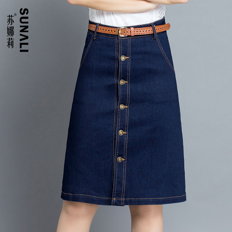 1a662230f Get Quotations · Korean version of stretch denim skirt a word skirts and  long sections waist single breasted pocket