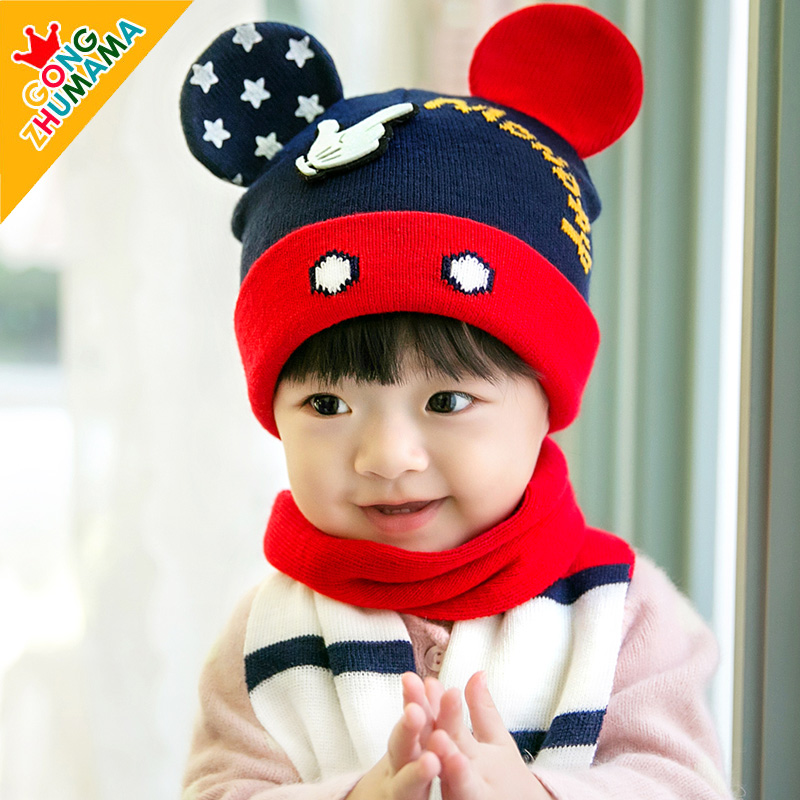 Korean version of the autumn beanie baby hat baby hat winter wool cap hat warm autumn and winter children's hats for men and women