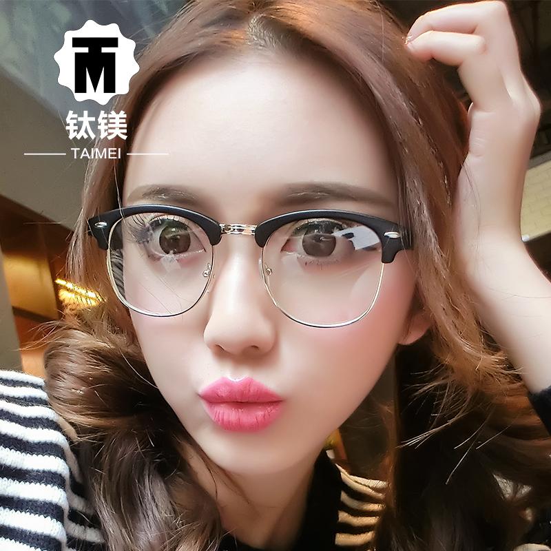 Korean version of the big face frame glasses frame glasses frame female retro influx of male half frame plain mirror big box can be equipped with myopia Glasses