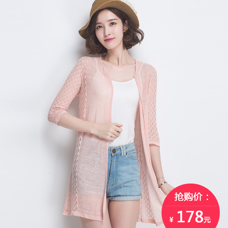 Korean version of the candy color long section of wild spring and summer air conditioning cardigan beach sun protection clothing air conditioning shirt thin coat free shipping