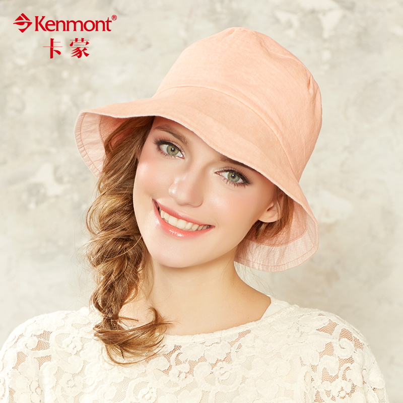 Korean version of the cotton sun hat ms. visor hat female summer sun hat fisherman hat bucket hat female summer folding