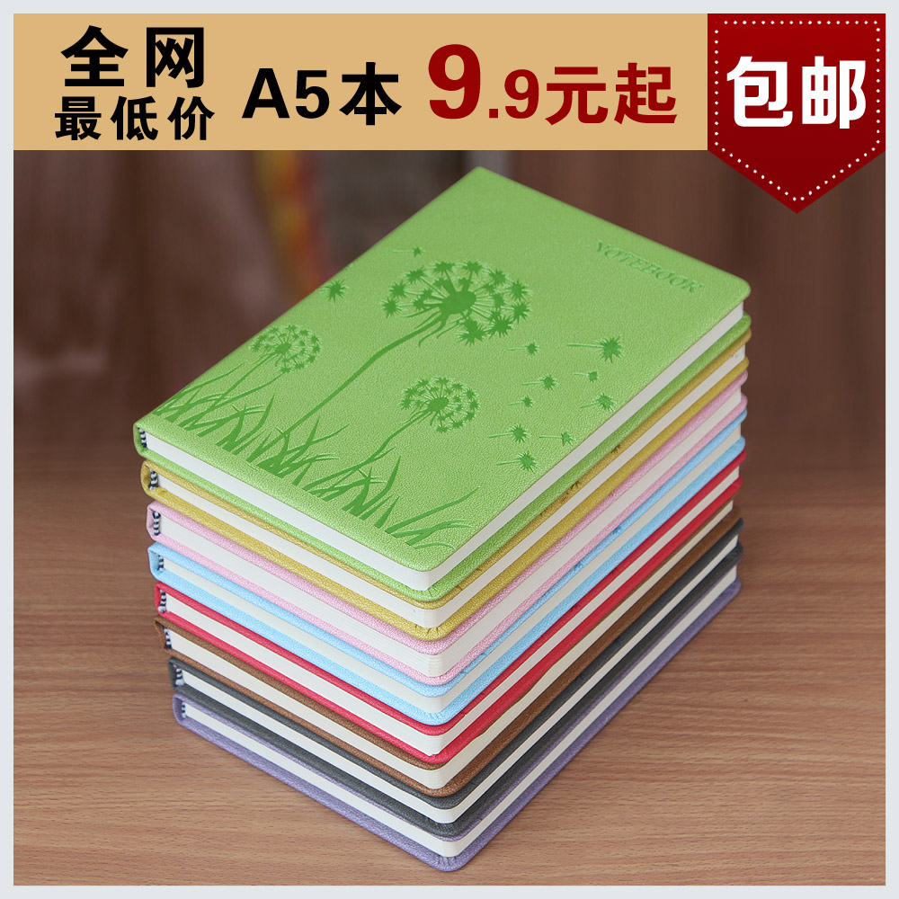 Korean version of the creative notepad office supplies stationery business leather notebook notebook diary book korea