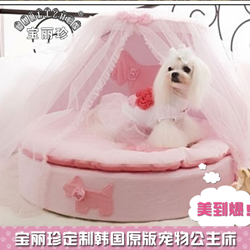 Korean version of the dog kennel washable dog mat pet supplies pet dog bed teddy kennel pet nest bed princess bed
